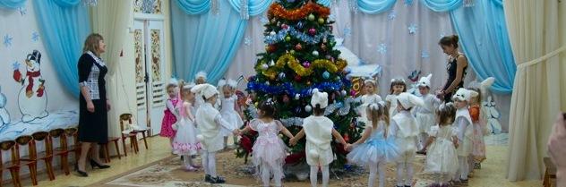 О подготовке к новогодним мероприятиям для детей в Курганской области