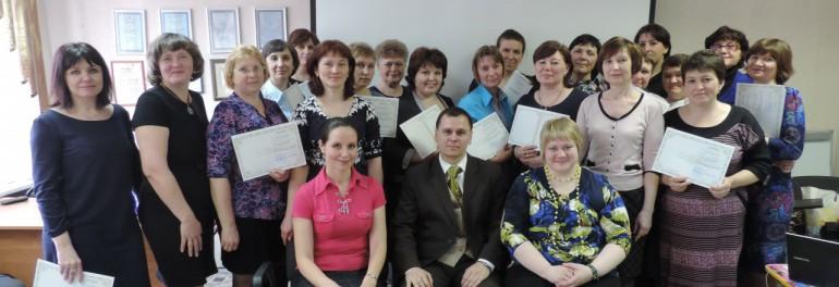 Приглашаем педагогов на курсы повышения квалификации