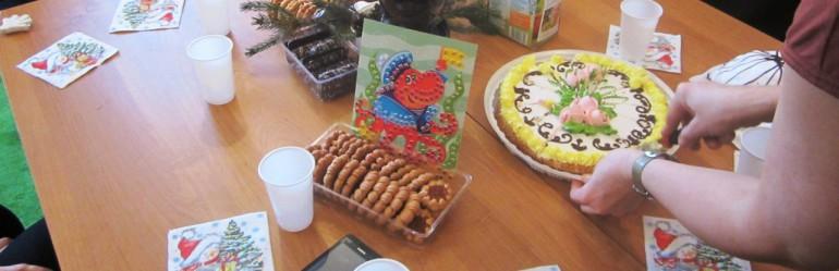 Праздничное мероприятие для детей с ограниченными возможностями