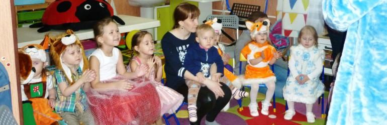 «НОВОГОДНИЕ ВЫТВОРЯШКИ» прошли в детском мини-клубе «Мое чудо»
