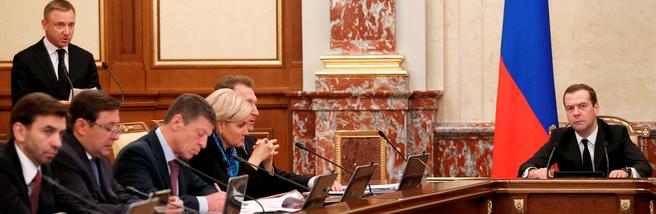 Заседание Правительства РФ о приоритете развития дополнительного образования детей