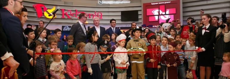 Всемирно известный парк игрового обучения детей открылся в Москве