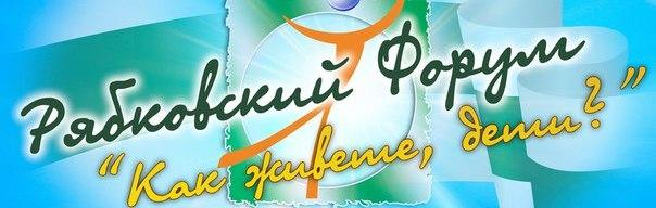 Детский форум пройдёт в Центре культуры и досуга «Спутник»