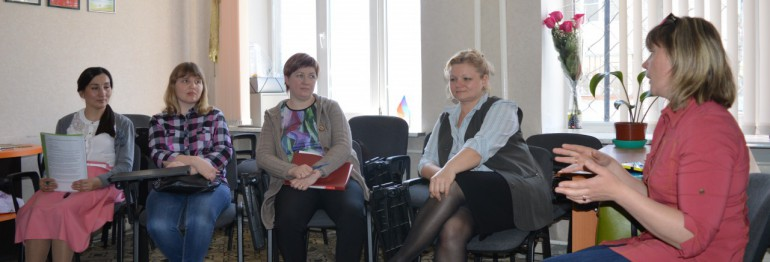Организация работы педагога с подростками и подростковой формальной и неформальной группой