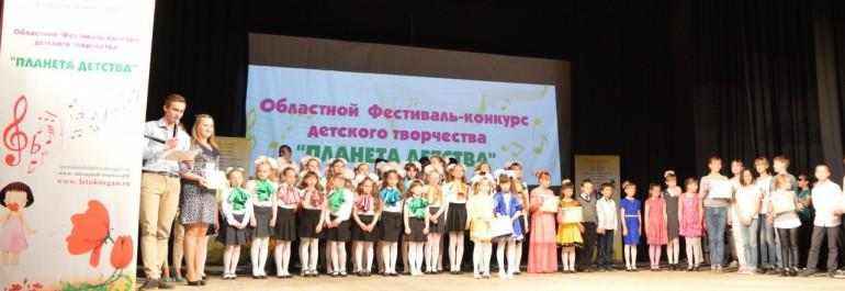 Состоялся ГАЛА-КОНЦЕРТ областного Фестиваля-конкурса детского творчества «Планета детства»