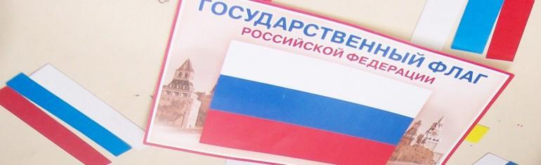 Деловая игра «Патриот России» в лагере им. Полка «Красные Орлы»