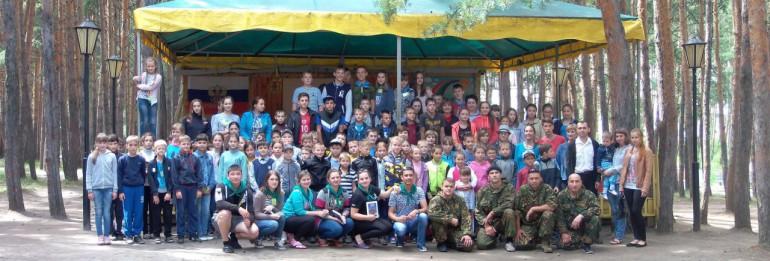 Необычные гости в лагере «Зеленый борок»