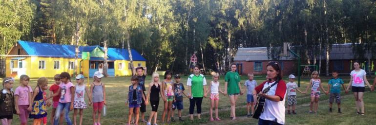 Будни и праздники в  лагере «Весна»
