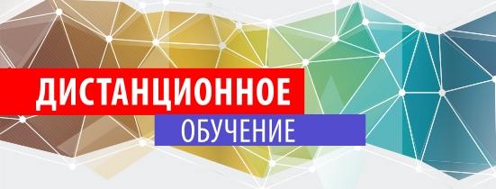 ГАУ «Содействие детскому отдыху»  обучает педагогов оздоровительных учреждений из различных  регионов РФ