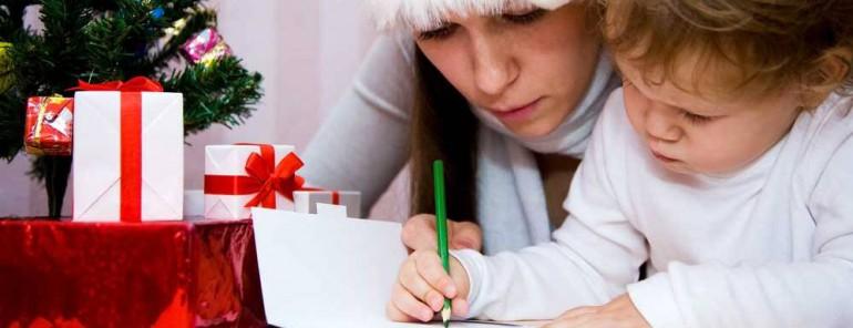 Предостерегите детей при отправке электронного письма Дуду Морозу!