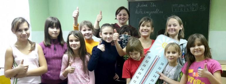 Ребята из лагеря «Зеркальный» измерили свой климат с помощью «правового семейного градусника»