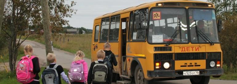 К вопросу о перевозке детей школьными автобусами, срок эксплуатации которых более 10 лет