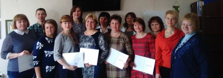Вожатые и воспитатели окончили курсы повышения квалификации
