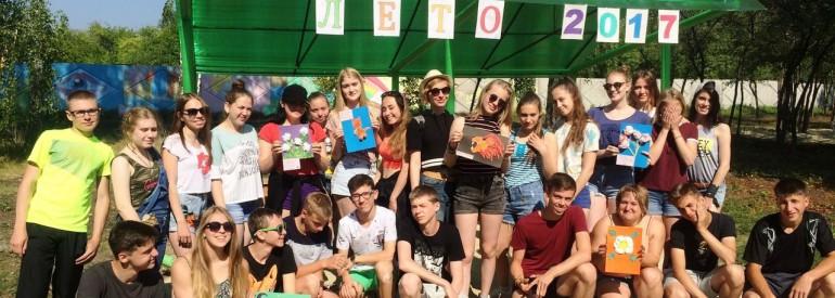 Конкурс «Селфи – квест» в санатории «Озеро Горькое»