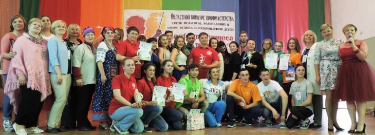 Определены победители областного конкурса  «Творить чудеса ВМЕСТЕ просто» в 2017 году