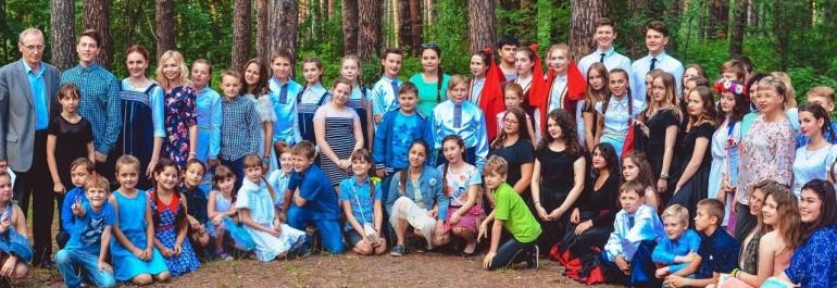 Закрытие областной профильной смены «Разноцветные реки» в лагере «Романтика»