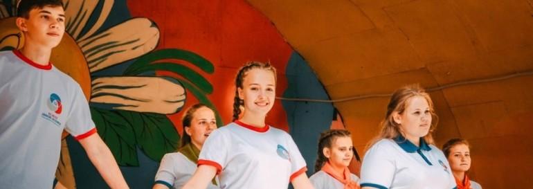В лагере «Романтика» стартовала экологическая смена Российского движения школьников