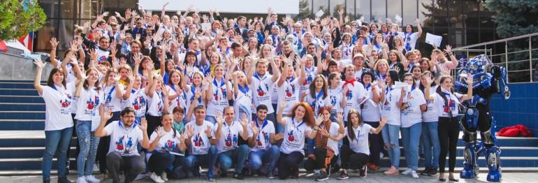 Завершился Международный форум вожатых в ВДЦ «Смена»