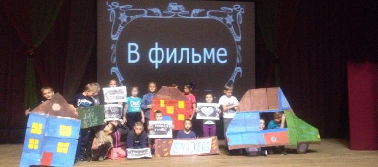 «Зрители и экран» в СОЛКД «Лесники»
