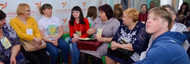 8 декабря стартует образовательное мероприятие в сфере детского отдыха Курганской области