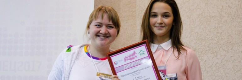 Волонтёрский отряд «Я и мой друг» занял призовые места на городском конкурсе