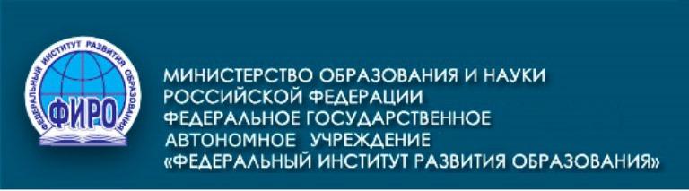 Пятый Всероссийский конкурс программ и методических материалов организаций отдыха и оздоровления детей