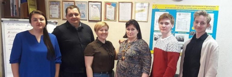 В Зауралье продолжается разработка единой областной программы смены «Добротворчество»