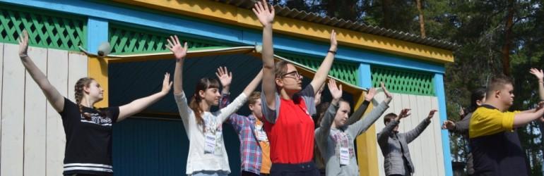 Добрые события в загородном оздоровительном лагере «Весна»
