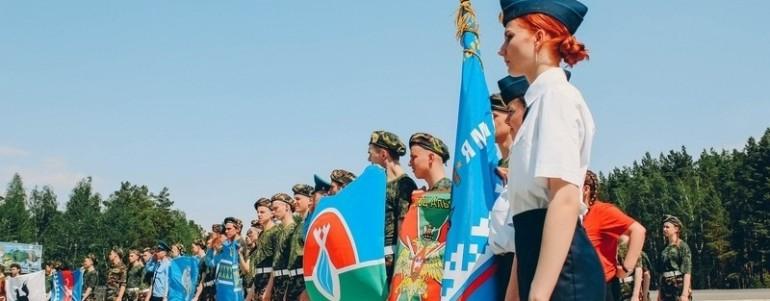 В 2018 году открылась 18 смена лагеря «Патриот  Ямала»