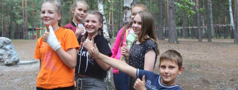 Калейдоскоп событий в санаторном лагере «Зеркальный»