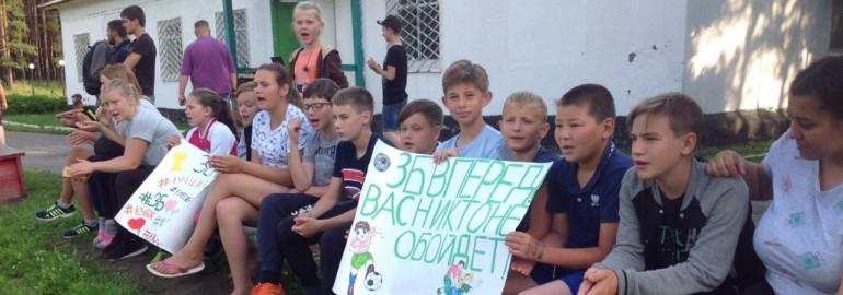 Дружеская встреча по футболу в лагере «Зелёный Борок»