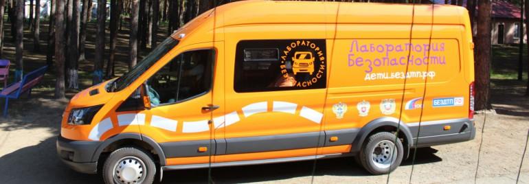 Оранжевый фургон безопасности