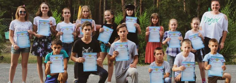 В лагере «Зеркальный» заканчивается третья летняя смена