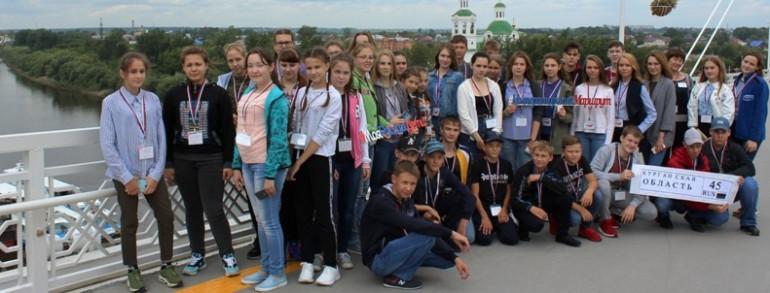 Зауральские школьники путешествуют по России