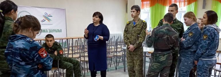 Уполномоченный при Губернаторе Курганской области по правам ребенка встретилась с кадетами