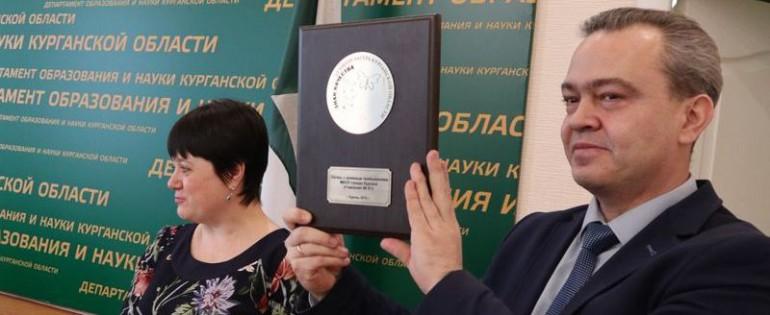 В Департаменте образования и науки Курганской области 12 декабря подвели итоги оздоровительной кампании 2018 года