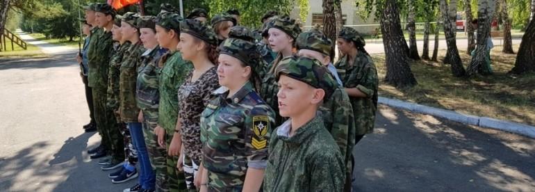 """Юные патриоты Зауралья встретятся в лагере """"Космос"""""""