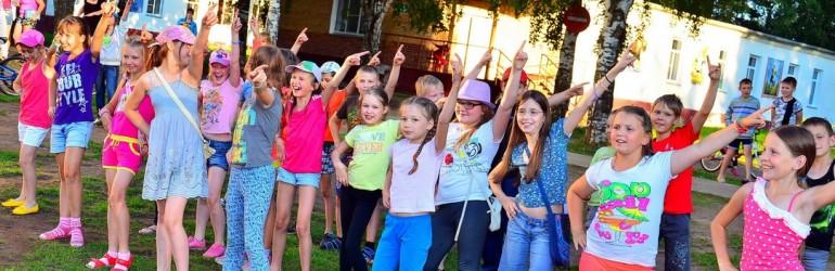 Российские эксперты рассказали, как сделать лагеря доступными для каждого ребенка