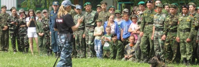 Стартовала вторая смена лагеря «Патриот Зауралья»