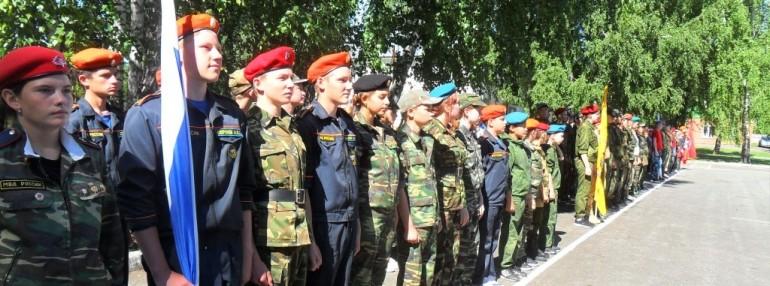 Третья смена военно-исторического лагеря «Патриот Зауралья»