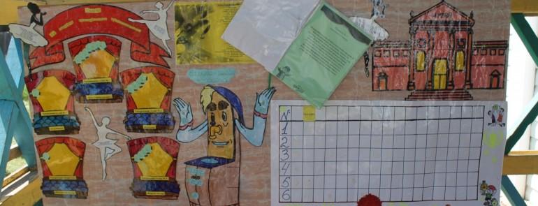 В Курганской области продолжается летняя оздоровительная кампания