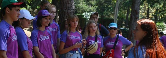 Дети из разных стран изучают в МДЦ «Артек» русский язык