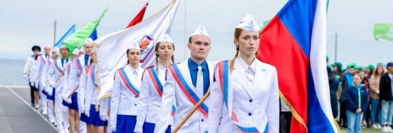 Во Всероссийском детском центре «Океан» отмечают День Государственного флага России