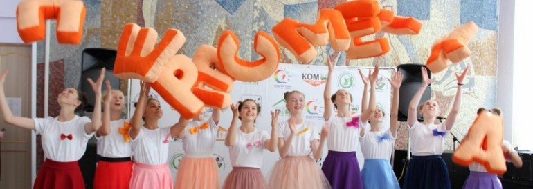 Продолжается прием заявок на участие в городском Фестивале вожатских отрядов «Пересменка – 2019»