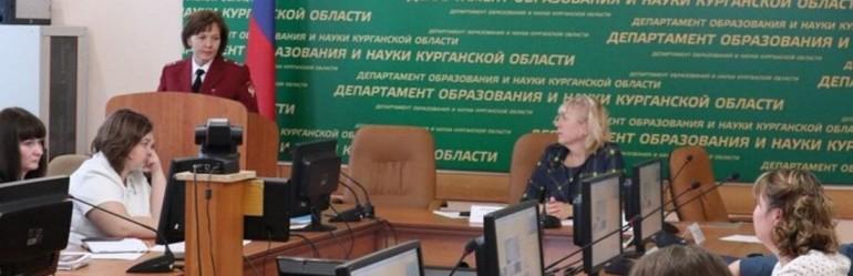 В Курганской области обсудили, как соблюдаются требования законодательства РФ при организации отдыха и оздоровления детей в Зауралье