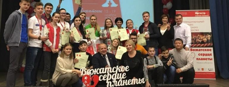 Новосибирск приглашает на мероприятия для специалистов сферы отдыха, оздоровления детей и молодежи