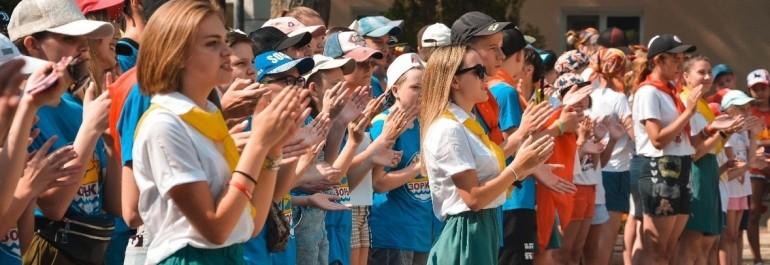 Всероссийский конкурс молодежных проектов среди образовательных организаций «Вожатые России»