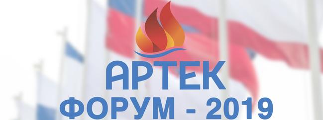 10-11 октября пройдет IV Образовательный форум в «Артеке»