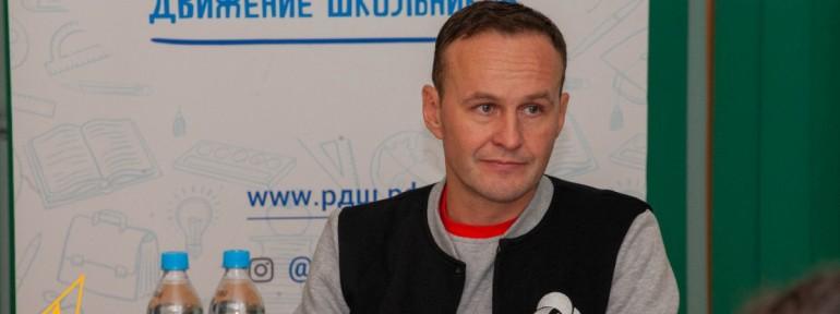 Гостем «Океан» стал председатель Российского движения школьников