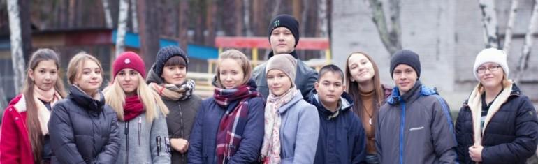 Зауральских школьников объединила профильная смена «Команда»
